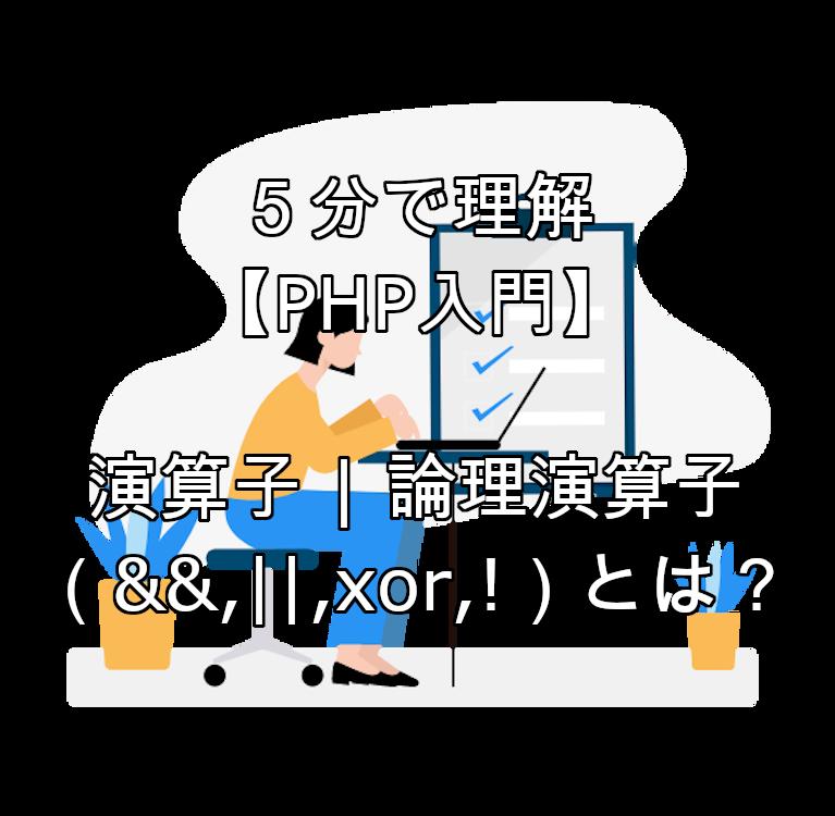 logical-operator-image